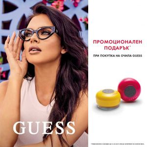 GUESS  2836 001 51